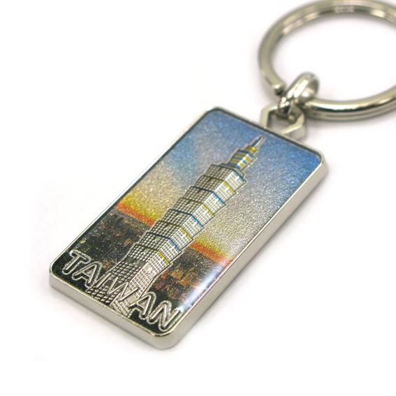 Promotional gift - Taiwan Landmark Keychain