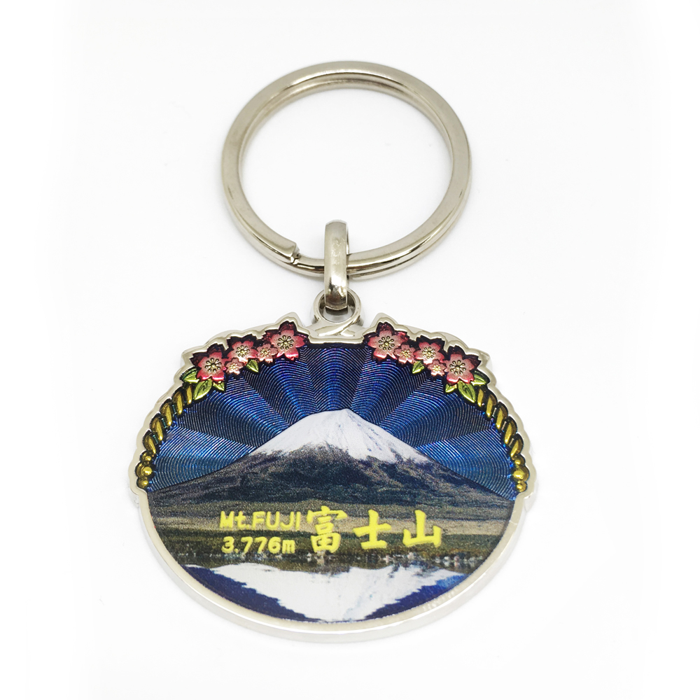 Oval Keychain with Japan Mount Fuji