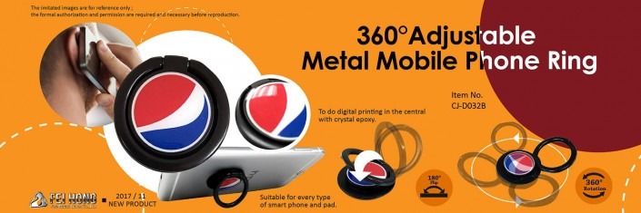 360 Adjustable Metal Mobile Phone Ring Holder-CJ-D032B