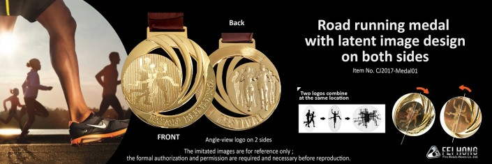 Running Medal with Latent Image Design on Both Sides-CJ2017-Medal01