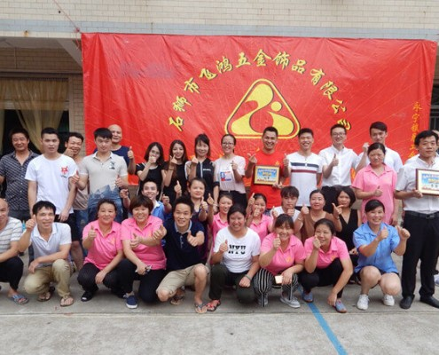 Fei Hong 31th Factory Anniversary - Professional Zinc Alloy Manufacturer