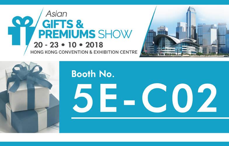 2018 Hong Kong Asian Gifts & Premiums Show