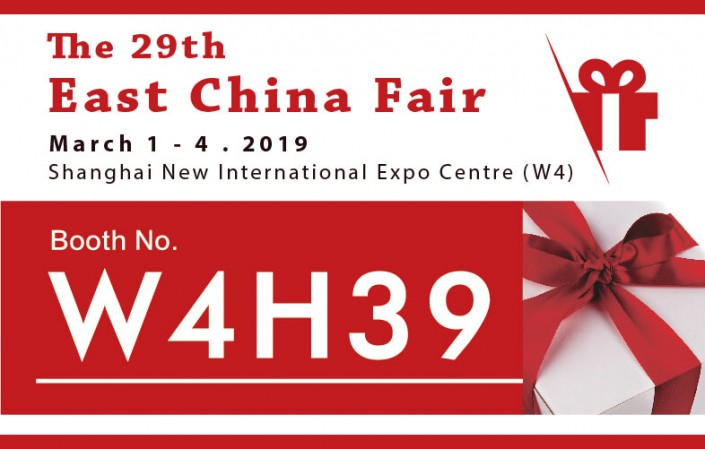 2019-03-FH-East-China-Fair-en