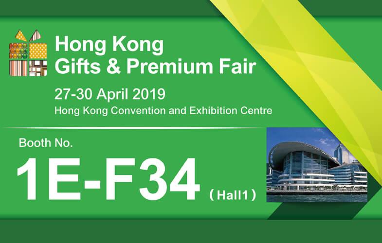 2019 Hong Kong Gifts & Premium Fair - Fei Hong Five Metals Wares Co