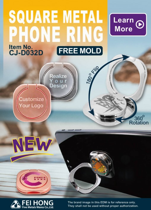 Custom Metal Mobile Phone Ring Holder_CJ-D032D_Manufacturer of Promotional Gifts
