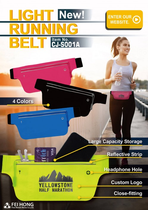 Custom Sport Running Belt_CJ-S001A_Manufacturer of Promotional Gifts-Fei Hong