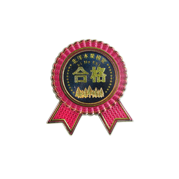 Company Anniversary Metal Pin Badge