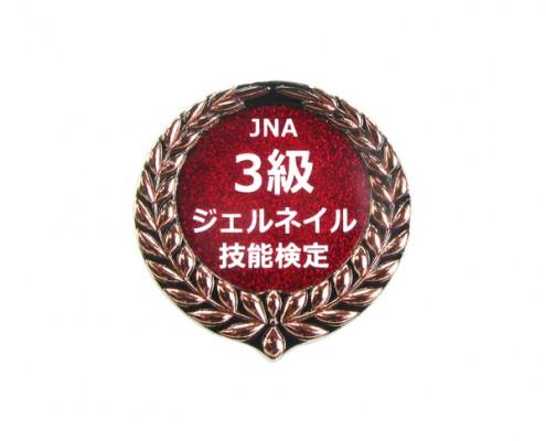 Personal Laurel Wreath Commemorative Pin Badge