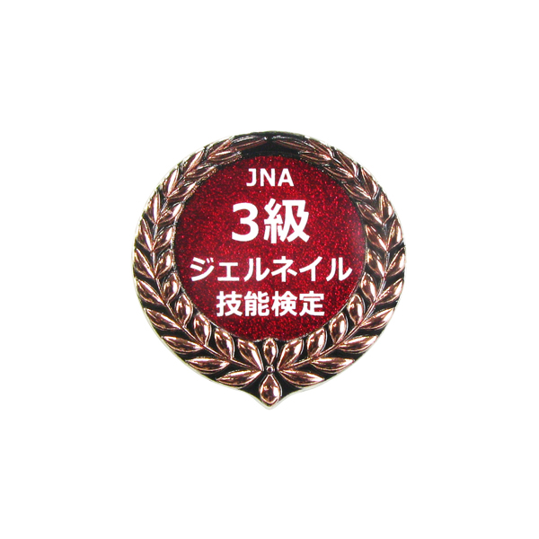Personal Laurel Wreath Commemorative Pin Badge