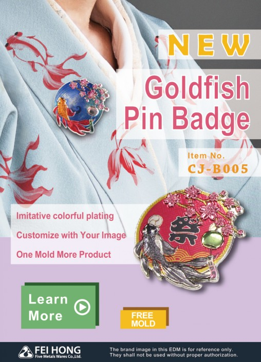 2D Goldfish Styling Pin Badge