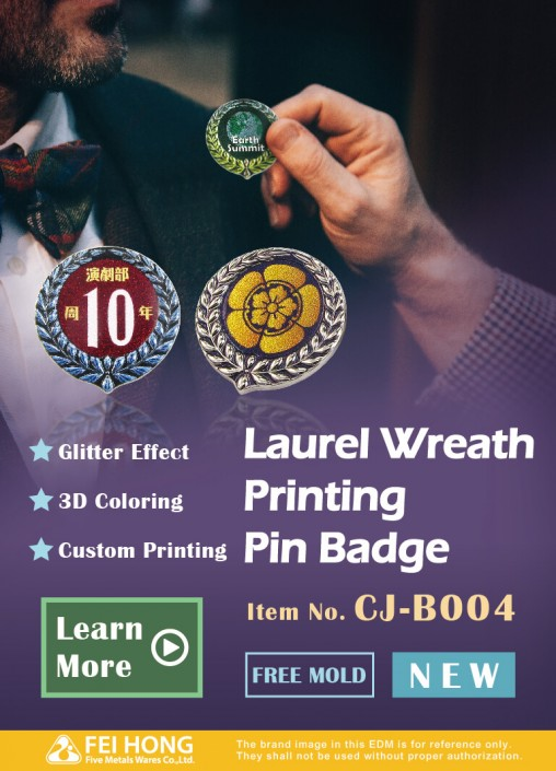 Laurel Wreath Printing Pin Badge