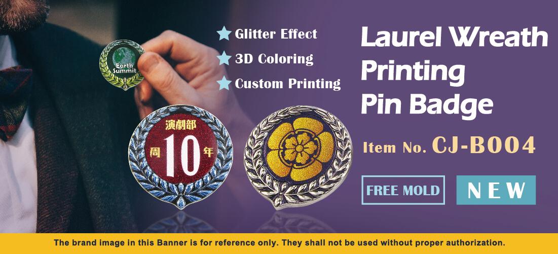 Laurel Wreath Printing Pin Badge