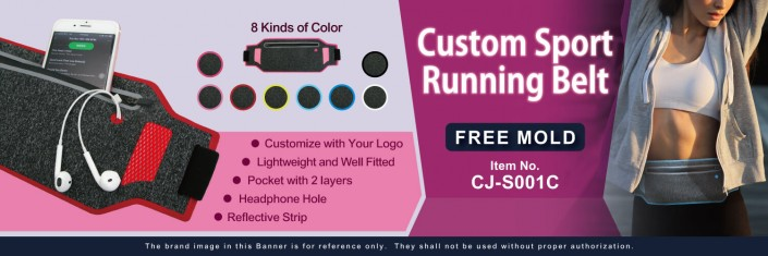 Custom Lightweight Sport Running Belt