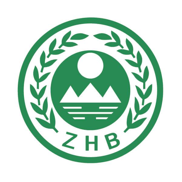 ZHB Report 中國官方驗廠允許