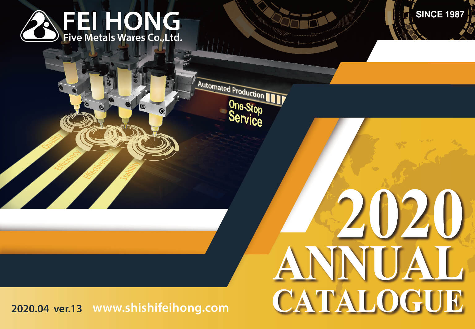 2020 Fei Hong Catalog
