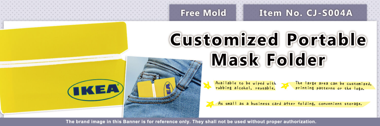 Custom Digital Printing Logo Portable Mask Folder