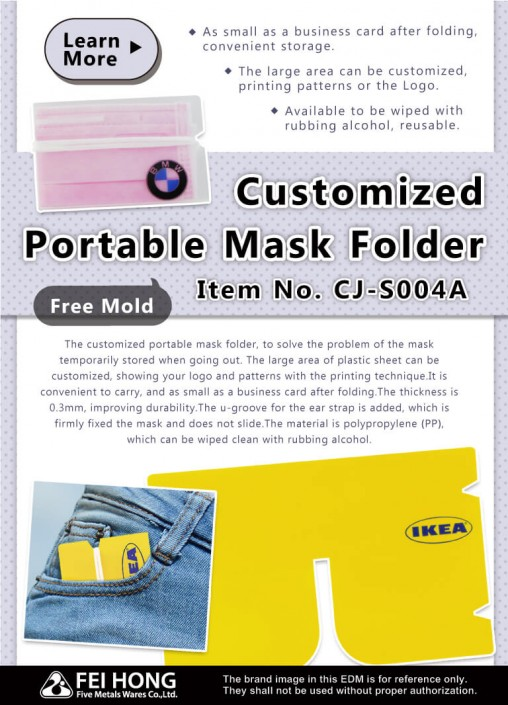 Custom Digital Printing Logo Portable Mask Folder
