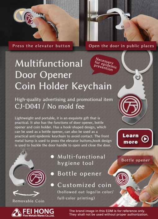 Multifunctional Door Opener Coin Holder Keychain