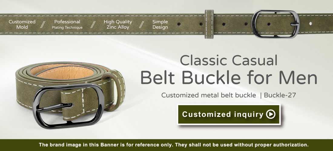 The Banner of British Style Elegant Belt Buckle on mobile